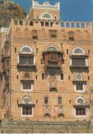 Government Building , Yemen - Yemen