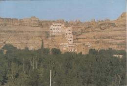 The Rock Palace In Wadi Dhar , Yemen - Yemen