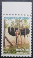 MADAGASCAR 2004 MICHEL Mi. 2626 BIRDS OSTRICH AUTRUCHE AUTRUCHES - RARE MNH - Straussen- Und Laufvögel