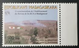 MADAGASCAR 2003 MICHEL - JOINT ISSUE - BUREAU JICA JAPAN COOPERATION FLAGS DRAPEAUX - RARE MNH - Emissions Communes