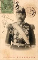 Japon -  Guerre Russo Japonaise - Admiral Vis-Count ITO - Japon