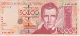 BILLETE DE VENEZUELA DE 50000 BOLIVARES DEL AÑO 2006 EN CALIDAD EBC (XF)  (BANK NOTE) - Venezuela