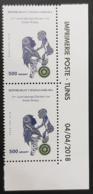 MADAGASCAR 2018 - COIN DATE CORNER - INNER WHEEL LIONS CLUB DISTRICT 920 - RARE MNH - Rotary, Lions Club