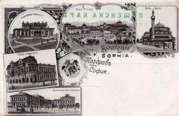 -SOFIA-SOUVENIR -5 VUES - Bulgarie