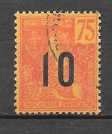Timbres De 1904 - 06 Surchargés : N°64 Chez YT. (Voir Commentaires) - Indochine (1889-1945)