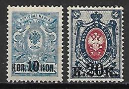 RUSSIE     -   1916.   Y&T N° 105 / 106 ** .  Surchargés - 1857-1916 Empire