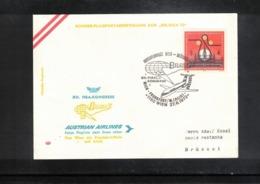 Austria / Oesterreich 1972 AUA Grussflugpost Wien - Bruessel  Zur Belgica,Fisa Kongress - Premiers Vols AUA