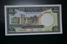 Suden 10 Pounds Specimen  Punched Hole Cancelled Not Issued  Pick 5a High Catalog Price - Sudan