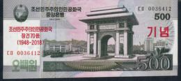 KOREA NORTH NLP 500 Won 2018 #0000000 70th Years  Commemorative UNC - Korea, Noord