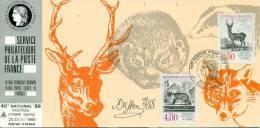 051 Carte Officielle Exposition Internationale Exhibition New York 1988 France FDC Animaux Animals Tiere Renard Cerf - Esposizioni Filateliche