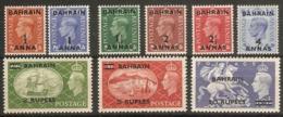 BAHRAIN 1950 -1955 SET SG 71/79 VERY LIGHTLY MOUNTED MINT Cat £110 - Bahrain (...-1965)