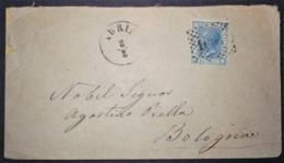 ANNULLI LOMBARDO VENETO: NUMERALE ADRIA Rovigo - 1861-78 Vittorio Emanuele II