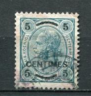 Osterreich Post Auf Kreta Nr.1           O  Used                 (3433) - Österreich
