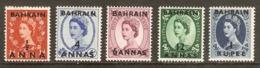 BAHRAIN 1956 - 1957 SET SG 97/101 MOUNTED MINT Cat £22 - Bahrain (...-1965)