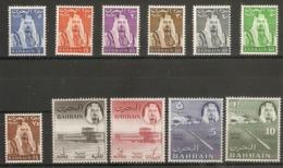 BAHRAIN 1964 SET SG 128/138 UNMOUNTED MINT Cat £48 - Bahrain (...-1965)