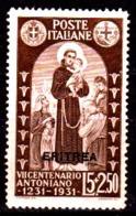 Italia-A-0892 - ERITREA: Emissione 1931 (++) MNH - Senza Difetti Occulti. - Eritrea