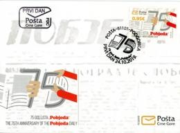 "2019 FDC, The 75th Anniversary Of The ""Pobjeda"", Montenegro, MNH - Montenegro"