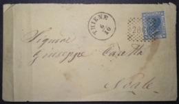 ANNULLI LOMBARDO VENETO: NUMERALE THIENE Vicenza - 1861-78 Vittorio Emanuele II