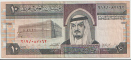 SAUDI ARABIA P. 23b 10 R 1983 VF - Arabia Saudita