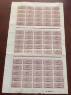 Cameroun - 1921 - N°Yv. 90 - Panthère 20c - Feuille Complète De 75 Timbres - Neuf GC ** / MNH / Postfrisch - Ungebraucht
