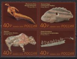 Russia (2019) - Set -  /  Heritage - Archeology - Archeologie - Arqueologia - Archaeology - Prehistory - Archaeology