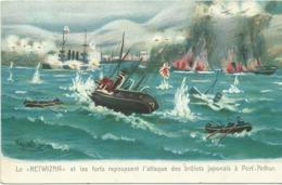 """Le """"Retwizan"""" Et Les Forts Repousserit L'attaque Des Brulots Japonais à Port-Arthur Japon/Russie  (2662) - Guerres - Autres"""