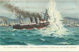 """Le Croiseur Russe """"Boyarin"""" Détruit,accidentellement à Dalny Par Une Torpille Vigilante Japon/Russie  (2664) - Guerres - Autres"""