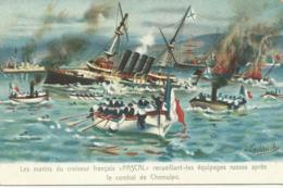 """Les Marins Du Croiseur Francais """"Pascal"""" Recueillant Les équipages Russes Après Le Combat  Chemupol Japon/Russie  (2665) - Guerres - Autres"""