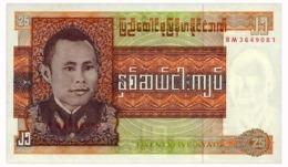 BURMA 25 KYATS ND(1972) Pick 59 Unc - Myanmar