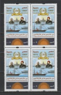 Egypt - 2019 - New - ( 150th Anniv. Of Opening Of Suez Canal ) - MNH** - Nuovi