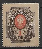RUSSIE   -   1909 .   Y&T N° 75 * - 1857-1916 Empire
