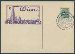 ÖSTERREICH / Karte Internationaler Briefmarkenhändlertag Wien Mit ANK 572 Und Sonderstempel Vom 13. IX 36 - Briefe U. Dokumente