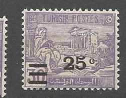 TUNISIE N° 156 NEUF**  LUXE SANS CHARNIERE / MNH - Unused Stamps