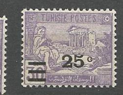 TUNISIE N° 156 NEUF**  LUXE SANS CHARNIERE / MNH - Tunisie (1888-1955)