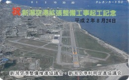 AVION - AVIATION - PLANE - AEROPORT - AIRPORT - ESPACE - BALLON - Télécarte Japon - Avions