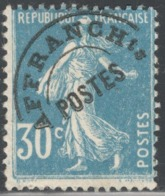 France Yvert Preo 60 Sans Gomme TB Sans Défaut Cote EUR 70 (numéro Du Lot 574 AG) - Vorausentwertungen
