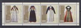 Timbres Suisse Bloc Spécial Costumes Traditionnels Suisses 2019 MNH ** - Blocks & Sheetlets & Panes