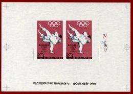 Korea 1972 SC #1054, Deluxe Proof, Munich Olympic Games, Judo - Summer 1972: Munich