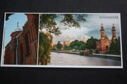 Russia. Osetia - Modern Postcard  - Sunni MOSQUE In Vladikavkaz - Islam - Islam