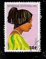 TIMBRE OBLITERE DE CENTRAFRIQUE DE  1980 N° MICHEL C 687 - Zentralafrik. Republik