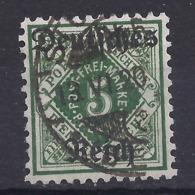 Deutsches Reich Dienst 52 Gest., Geprüft Infla - Officials