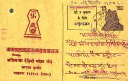 India Postal Stationery Tiger 15 Svastika - Postal Stationery