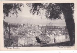 Vue De Nauplie (23) - Grecia