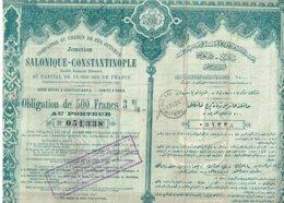 Obligation Ancienne - Compagnie Du Chemin De Fer Ottoman - Jonction Salonique-Constantinople - Titre De 1893 - N°051.338 - Chemin De Fer & Tramway