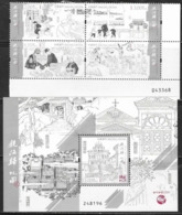 MACAO, 2019, MNH,RETURN TO OUR ROOTS, EDUCATION, TEMPLES, CELEBRATIONS, MUSIC, WEDINGS, 4v+S/SHEET - Cultures