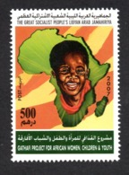 2007- Libya - Gaddafi Project For Health Care And Economic Challenge Of African Women, Children And Youth - Set 1v.MNH** - Libya