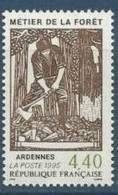 """FR YT 2943 """" Métier De La Forêt """" 1995 Neuf** - France"""
