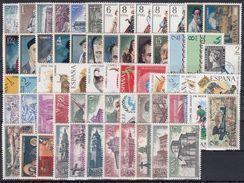 ESPAÑA 1971 Nº 2008/2070 AÑO NUEVO COMPLETO CON TRAJES,63 SELLOS - Años Completos