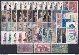 ESPAÑA 1970 Nº 1949/2007 AÑO NUEVO COMPLETO CON TRAJES,59 SELLOS - España