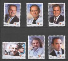 Greece 2013 Distinguished Greek Personalitites MNH - Greece